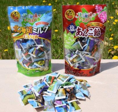 「北海道がいっぱい【ミルクキャンディ&塩あんこ飴】」2点セット 1,500円(送料込み)