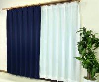 オーダーカーテン 通販 遮光1級カーテン [ピティ] インディゴブルー