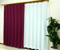 オーダーカーテン 通販 遮光カーテン [ピティ] おしゃれ ボージョレ—レッド