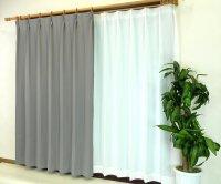 オーダーカーテン 通販 遮光1級カーテン [ピティ] スティールグレー