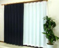 カーテン 通販 防炎 激安 遮光1級カーテン [ピティ] パイレーツブラック
