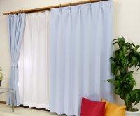 オーダーカーテン 通販 防炎 激安 遮光1級カーテン [ピティ] ペールブルー