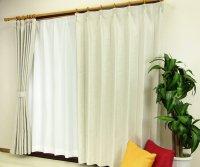 オーダーカーテン 通販 ミラーで太陽光を反射 遮熱遮光カーテン ムース アイボリー色