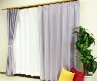 オーダーカーテン 通販 ミラーで太陽光を反射 遮熱遮光カーテン ムース パープル色