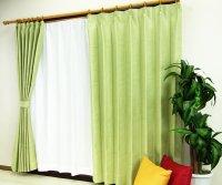 オーダーカーテン 通販 ミラーで太陽光を反射 遮熱遮光カーテン ムース ライトグリーン色
