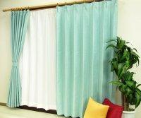 オーダーカーテン 通販 ミラーで太陽光を反射 遮熱遮光カーテン ムース ブルー色