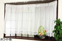 出窓カーテン おしゃれなフリル付ストレートタイプの出窓用カーテン トパーズ2 幅200cm 丈85cm 丈105cm