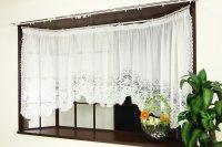 出窓カーテン モンテカルロ ギャザーテープ仕様 中継ぎナシのシームレス 適用幅150cm〜220cm 丈105cm