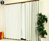 オーダーカーテン 通販 オックスフォード調生地 防炎遮光1級カーテン ロシェル パピルスアイボリー色