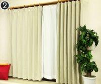 オーダーカーテン 通販 オックスフォード調生地 防炎遮光1級カーテン ロシェル アンゴラベージュ色