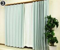 オーダーカーテン 通販 オックスフォード調生地 防炎遮光1級カーテン ロシェル スカイライトブルー色