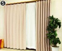 オーダーカーテン 通販 オックスフォード調生地 防炎遮光1級カーテン ロシェル クレオールピンク色