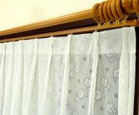 レースカーテン 激安 アウトレット 裾上げ加工のレースカーテン [ケープレース] ナチュラルホワイト色