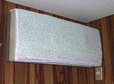 激安アウトレットエアコンカバー|光触媒消臭フィルター付エアコンカバー