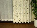 カーテン 通販 遮光カーテンと断熱レースのアウトレット激安4枚セット リーフ柄 レール幅200cmまで