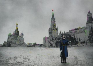 THE MORNING AFTER- moscow