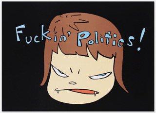 Fuckin' Politics