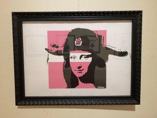 Banksy Exhibition Russia Art Print