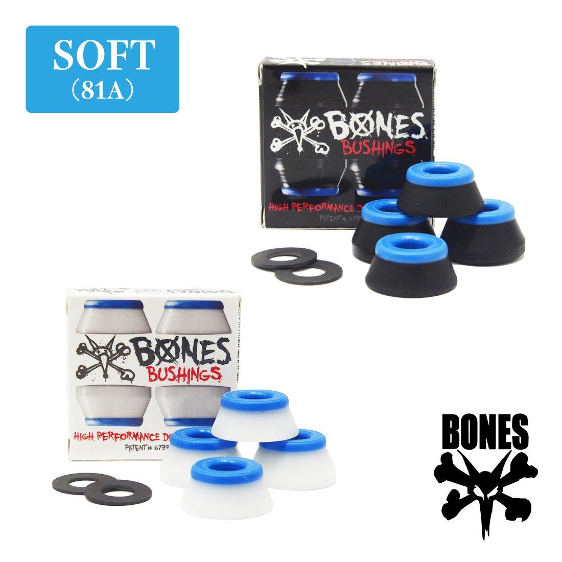 【BONES】 Hardcore Bush - Soft