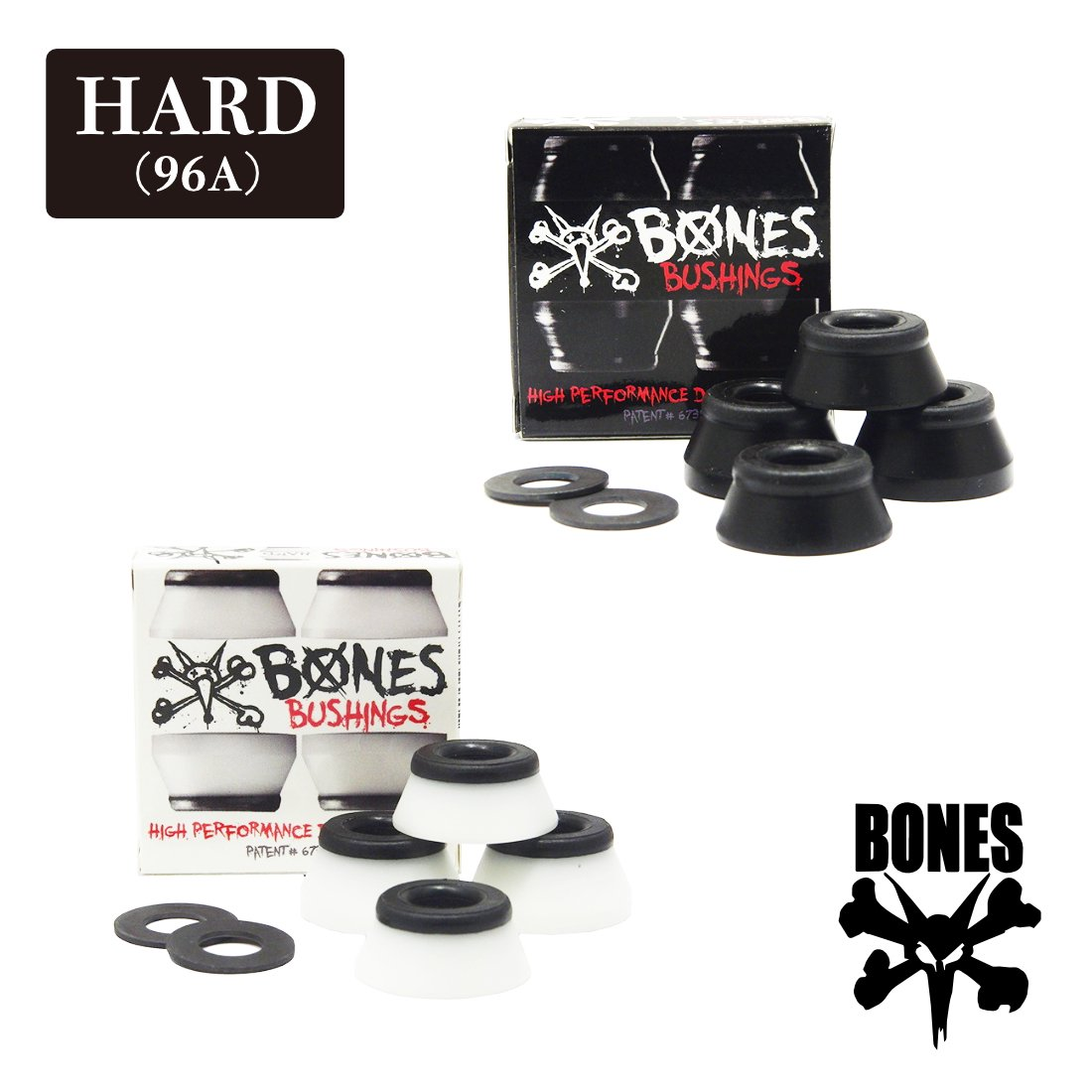 【BONES】 Hardcore Bush - Hard