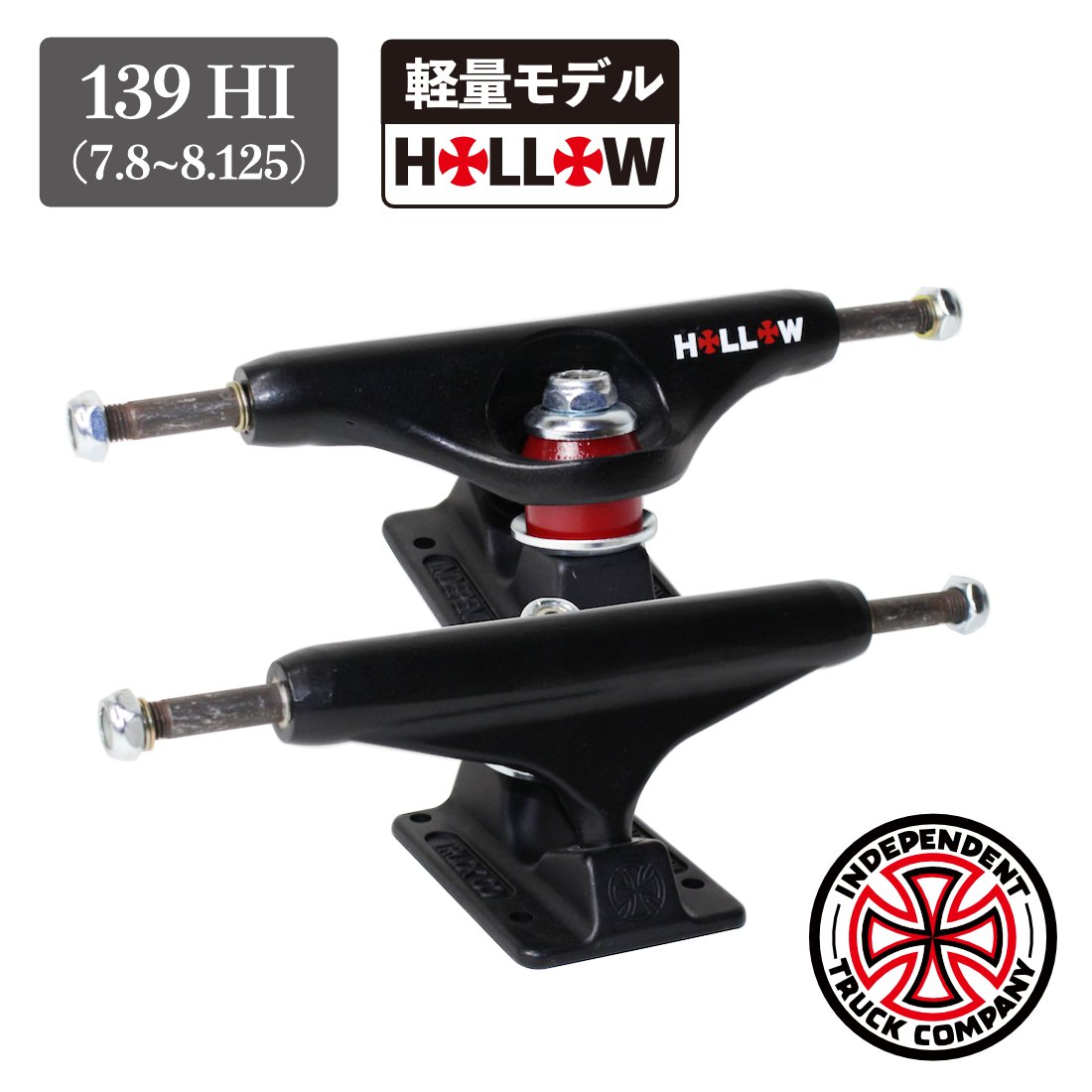 【INDEPENDENT】 Forged Hollow Standard -139