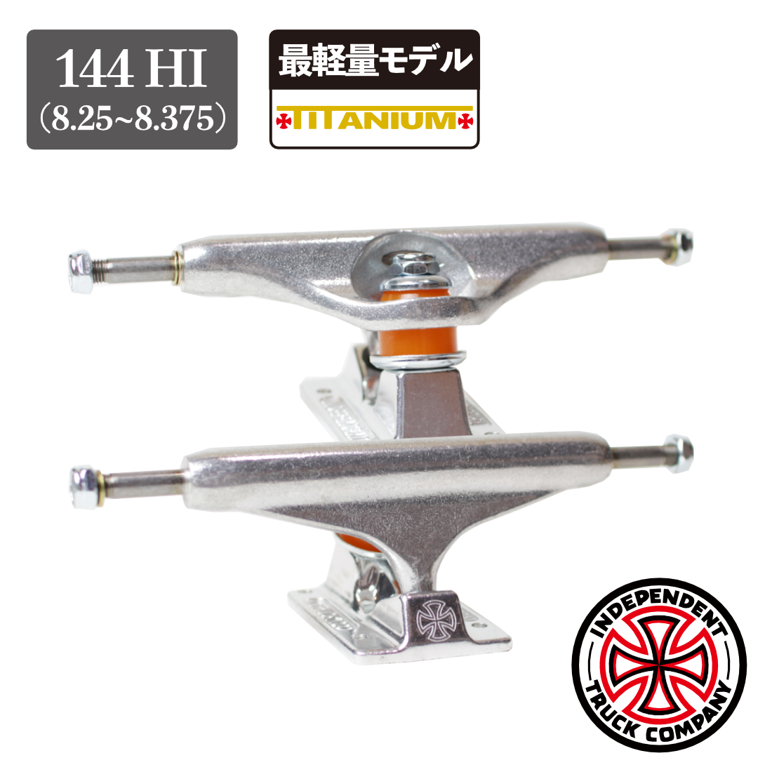 【INDEPENDENT】Forged Titanium Pollshed -144