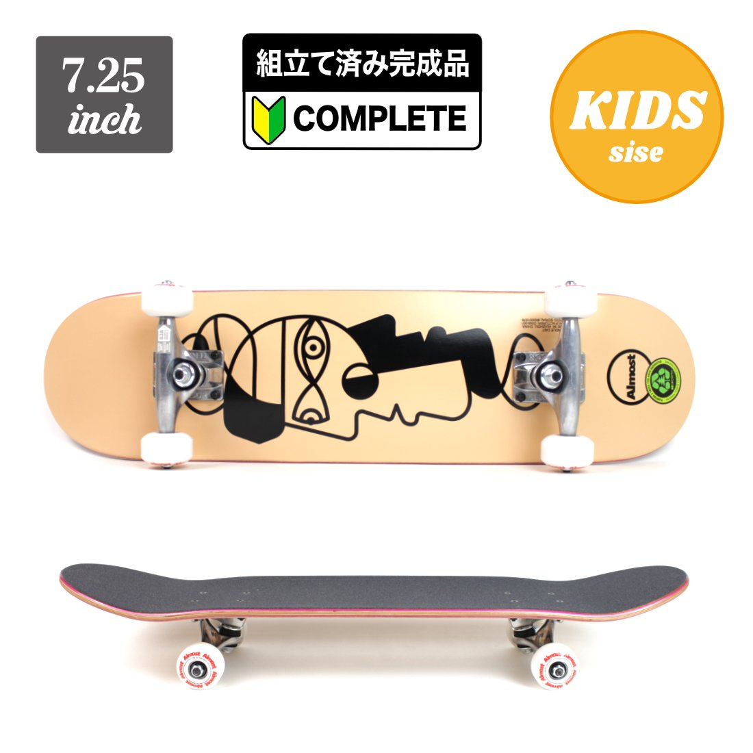 【7.25】Almost - Kids Complete Set