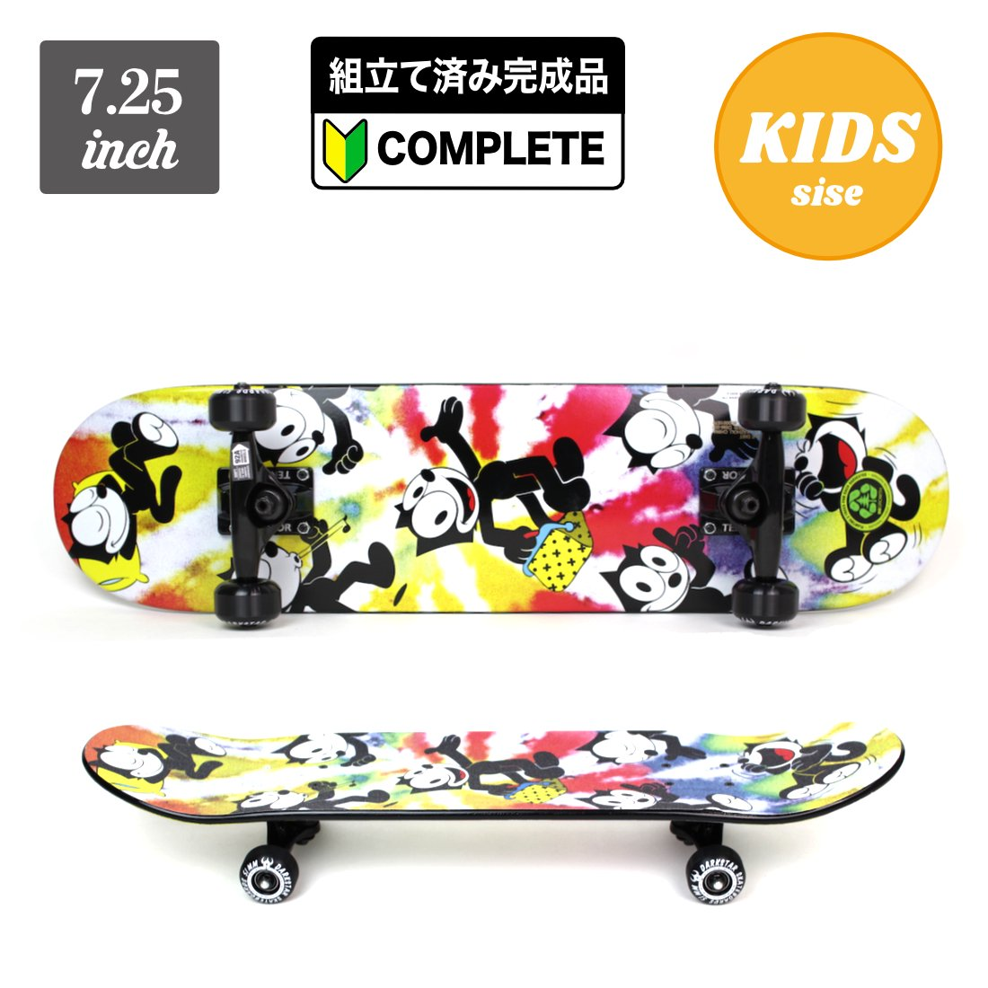 【7.25】Dark Star - Kids Complete Set
