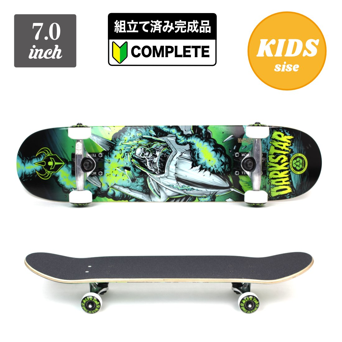 【7.0】Dark Star - Kids Complete Set