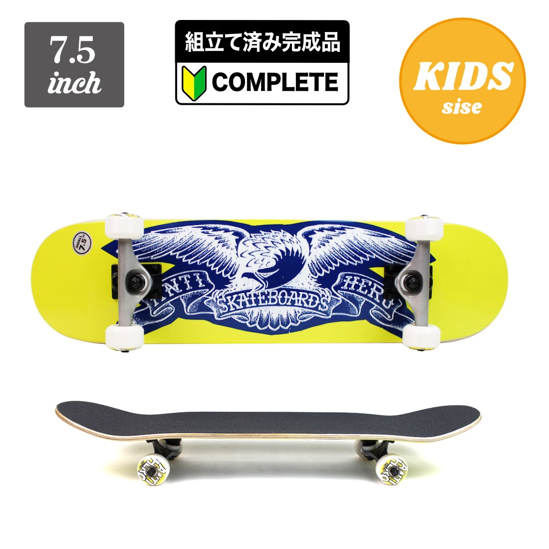 【7.5】ANTI HERO - Kids Complete Set