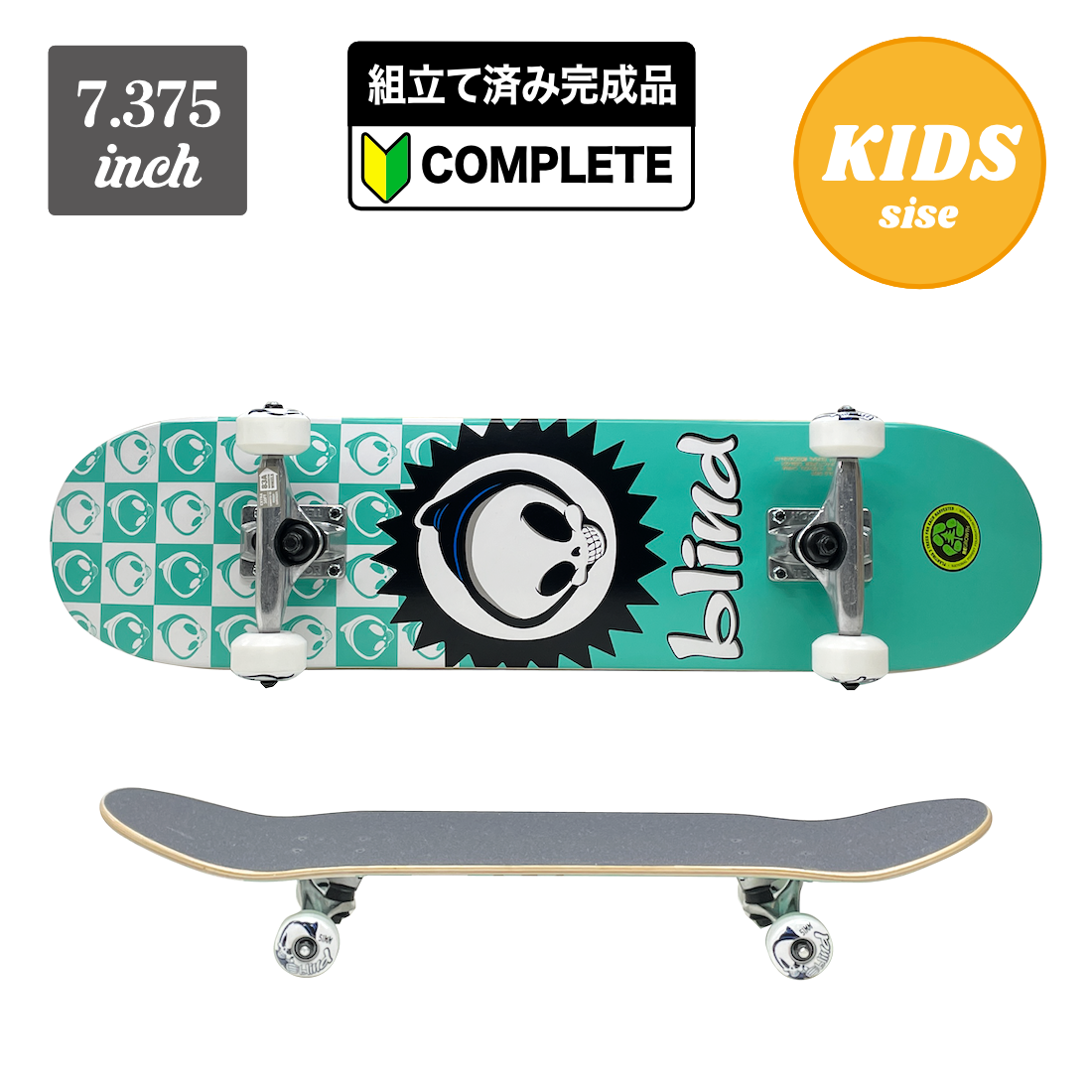 【7.625】Blind - Kids Complete Set