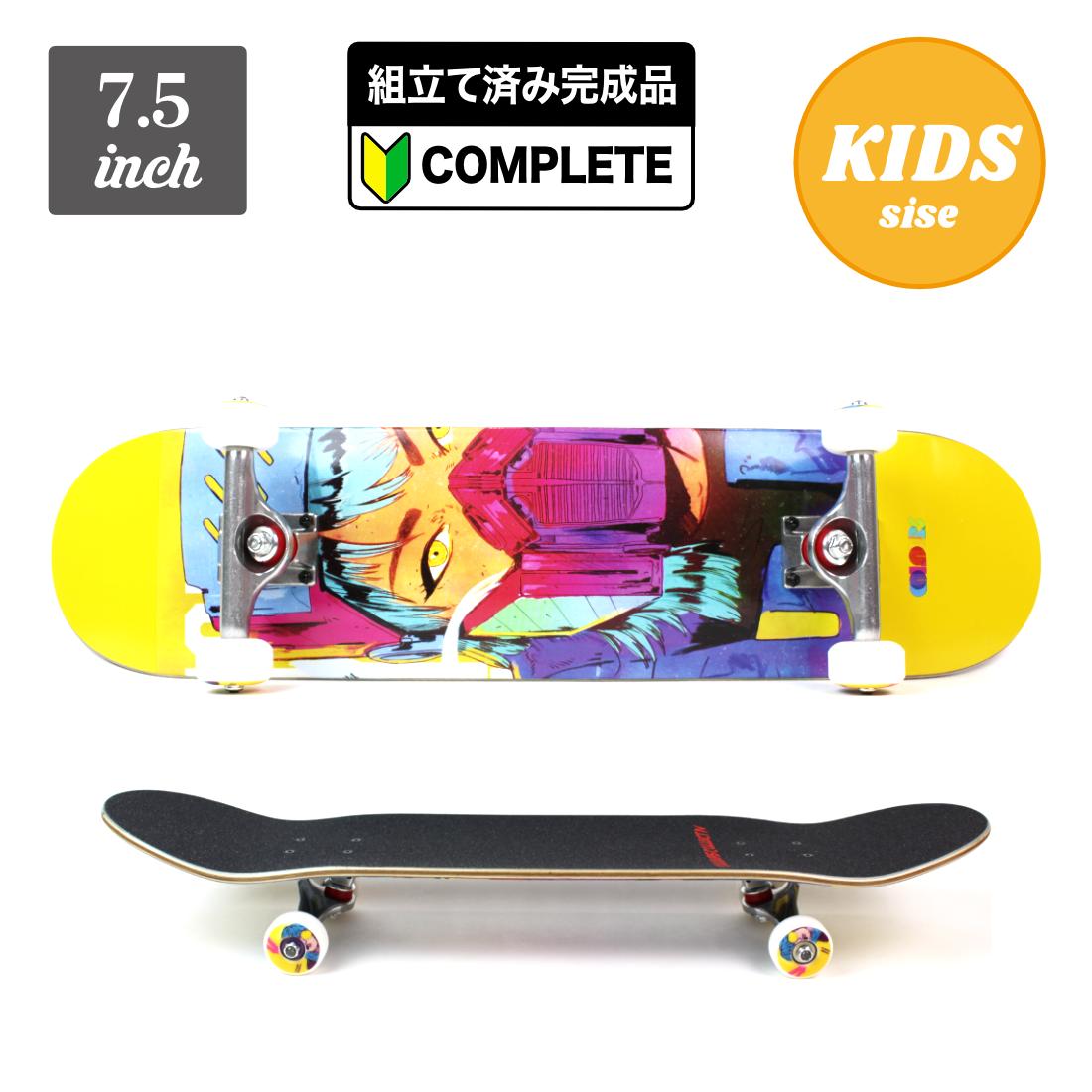【7.5】Colours Collectiv - Kids Complete Set