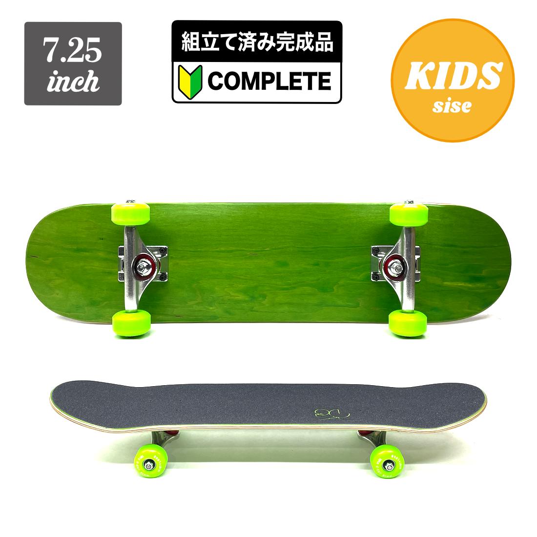 【7.25】Blank - Complete Set