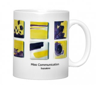 -miss.communication-マグカップ