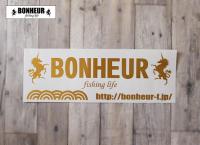 【BONHEUR 】カッティングステッカー600×200mm  ゴールド