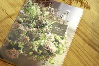 BRICOLAGE FLOWER 写真集 collection de photos vol.1