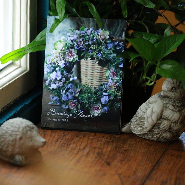 2022カレンダー Bricolageflower Calendar
