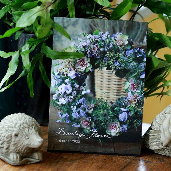 【追加販売】2022カレンダー Bricolageflower Calendar(11月上旬発送)