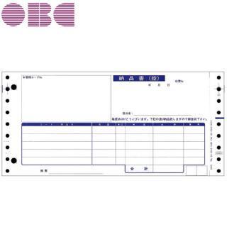 OBC【オービック】奉行サプライ 4025 納品書
