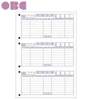 OBC【オービック】奉行サプライ 3381 単票仕訳伝票(OBCコクヨ式)