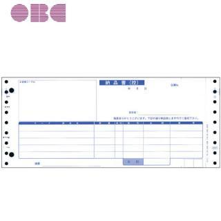 OBC【オービック】奉行サプライ 4037 納品書
