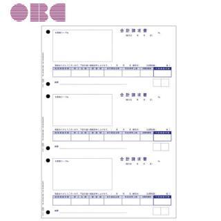OBC【オービック】奉行サプライ 4128 単票合計請求書