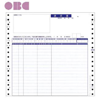 OBC【オービック】奉行サプライ 4027 伝票請求書