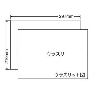 【1面】 ナナラベル C1Z A4サイズ