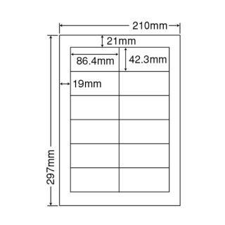 【12面】 ナナラベル LDW12PA A4サイズ シンプルパック