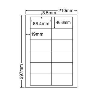【12面】 ナナラベル LDW12PBA A4サイズ シンプルパック