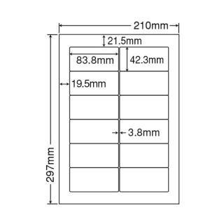 【12面】 ナナラベル LDW12PGA A4サイズ シンプルパック
