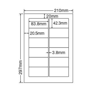 【12面】 ナナラベル FJA210A A4サイズ シンプルパック