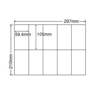 【10面】 ナナラベル C10MF A4サイズ 再剥離タイプ シンプルパック