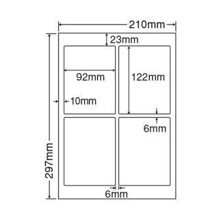 【4面】 ナナラベル LDW4iB A4サイズ シンプルパック